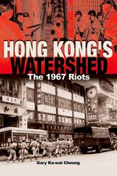 Hong Kong's Watershed: The 1967 Riots