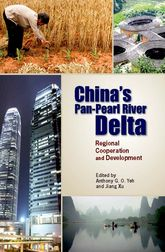 China's Pan-Pearl River DeltaRegional Cooperation and Development